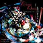 Chinese Opera: The Actor's Craft