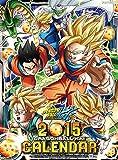 2015カレンダー ドラゴンボール改