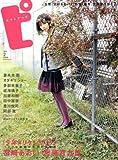 ピクトアップ 2009年 02月号 [雑誌]