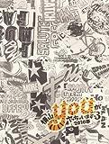 パンフレット ★ 横山裕 ソロコン 「横山YOUがヤっちゃいます第3弾コンサート 2010春」