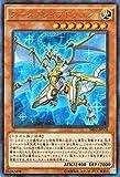 遊戯王 アークブレイブドラゴン(ウルトラレア) 巨神竜復活(SR02) シングルカード SR02-JP000-UR