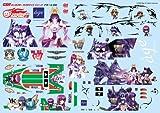 GSRキャラクターカスタマイズシリーズ デカール02 マブラヴ1/24scale用