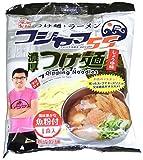 藤原製麺 フジヤマ55 濃厚つけ麺しょうゆ味 127.8g×10袋