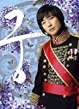 ~Love in Palace  BOX2 [Blu-ray]
