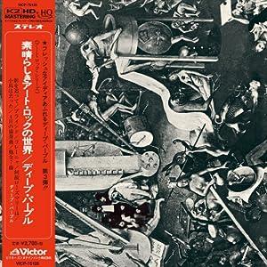 素晴らしきアート・ロックの世界 【激レア・オリジナル日本盤LP再現紙ジャケット仕様/完全生産限定盤】