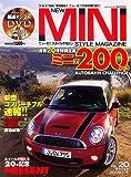 NEW MINI STYLE MAGAZINE [20](DVD付) (M.B.MOOK)