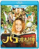 パコと魔法の絵本 Blu-ray Disc