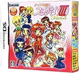アイドル雀士 スーチーパイIII Remix(ドラマCD同梱) 特典 Amazon.co.jpオリジナル「クリアファイル」付き