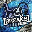 Hu Breaks