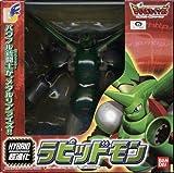 Digimon Hybrid Figure Rapidmon