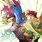 ���祸��δ�̯������ O.S.T Battle Tendency [Musik]
