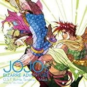  O.S.T Battle Tendency [Musik]