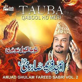 amazon   tauba qabool ho meri amjad ghulam fareed