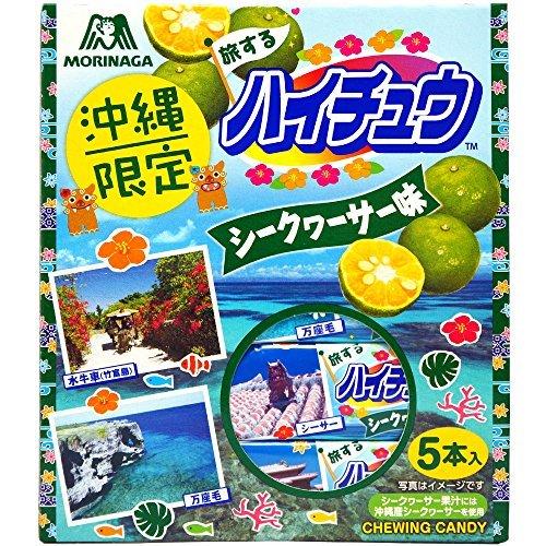 沖縄限定 旅するハイチュウ シークヮーサー味 5本入り