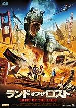 ランド・オブ・ザ・ロスト [DVD]