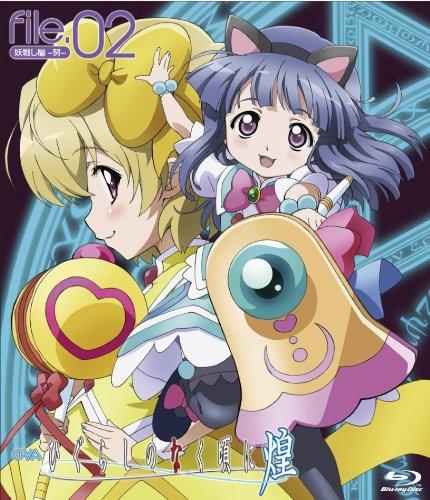 OVA ひぐらしのなく頃に煌 file.02 Blu-ray 通常版 [Blu-ray]