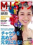 MISTY (ミスティ) 2011年 07月号 [雑誌]