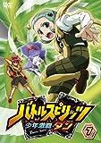 バトルスピリッツ少年激覇ダン7 [DVD]