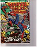 img - for Marvel Tales Starring: Spider-man No. 65 Mar. (Stan Lee Presents: The Amazing Spider-Man, Vol. 1) book / textbook / text book