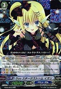 Duo ステージストーム イオリ? RRR 黒 ヴァンガード 歌姫の二重奏 eb10-001b