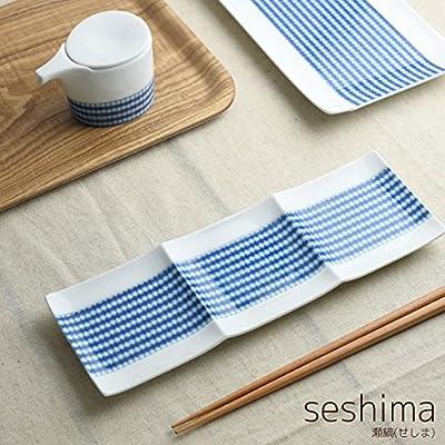 美濃焼 miyama. seshima-瀬縞(せしま)- 三つ平皿 絞り柄