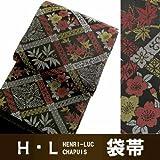 袋帯 仕立て上り アッシュエル 洗える帯 単品 ブランド 黒地菱繋ぎに吉祥花紋