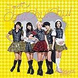 ニッポンChu!Chu!Chu!(初回限定盤B) - ベイビーレイズJAPAN
