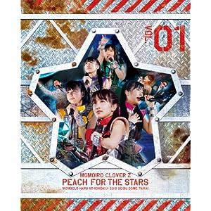 ももクロ春の一大事2013 西武ドーム大会~星を継ぐもも vol.1/vol.2 Peach for the Stars~BDBOX(初回限定版) [Blu-ray]