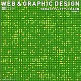 WEB&グラフィックデザインのネタ帳 (MdN books)