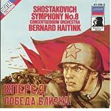 Chostakovitch discographie pour les symphonies - Page 13 6168kMstqbL._SP160,160,0,T_