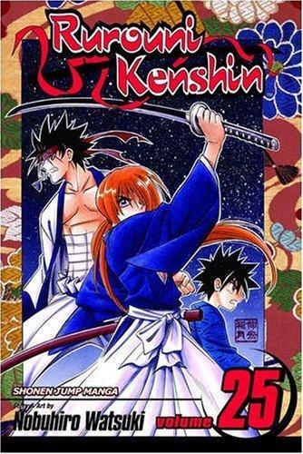 るろうに剣心 -明治剣客浪漫譚- 25巻 (英語版)