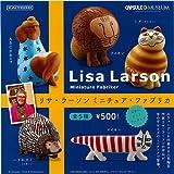 カプセルQミュージアム リサ・ラーソン ミニチュア・ファブリカ 全5種セット 海洋堂 ガチャポン