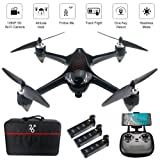 XFUNY MJX Bugs 2 SE GPS Drone The Latest Version of MJX 2018, App Operation iOS Android 1080P 5G WiFi Camera Record Video 1-Key RTH Altitude Hold Track Flight Headless Brushless Motor (Color: B2se Black 3battery)