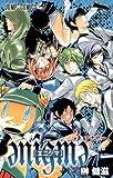 エニグマ 3 (ジャンプコミックス)