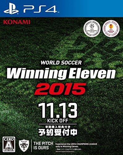 ワールドサッカー ウイニングイレブン2015 早期購入特典 「my Club」モードで使えるスペシャルな選手DLC同梱& Amazon.co.jp限定 トッププレイヤー(MF)DLC(『my Club』用)付