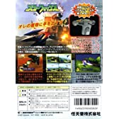 スターフォックス64単品版