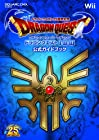 FC&SFC ドラゴンクエストI・II・III 公式ガイドブック