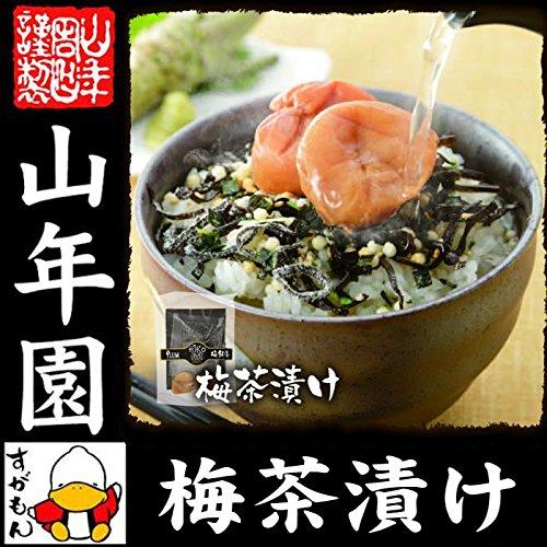 【高級お茶漬け】梅茶漬け×3袋セット