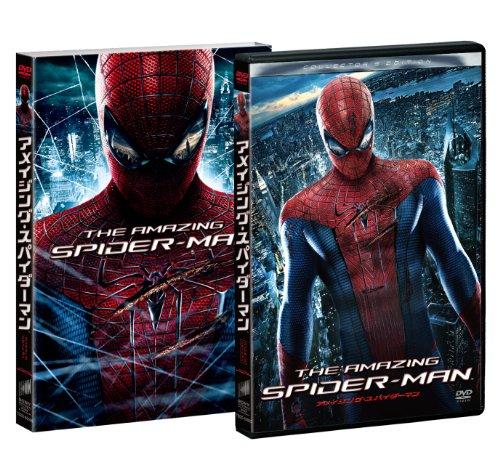 アメイジング・スパイダーマンTM コレクターズ・エディション [DVD]
