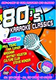 80s Karaoke Classics [DVD]