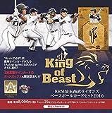 BBM 2016 西武ライオンズカードセット AUTOGRAPHED EDITION -KING OF BEAST- BOX