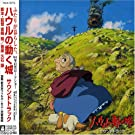 Howl's Moving Castle - Le Chateau Ambulant