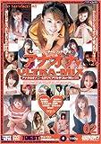 アナオナULTRA-MIX 2 [DVD]