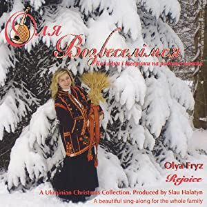 Ukrainian Christmas Collection by CD Baby