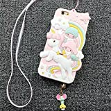 Hanamaru Select iPhone6 iPhone6s マイメロディ キキララ ケース カバー シリコン (キキララ)