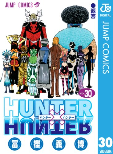 HUNTERHUNTER 30 (DIGITAL)