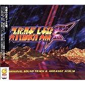スーパーロボット大戦F ― オリジナル・サウンドトラック&アレンジアルバム