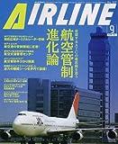 AIRLINE (エアライン) 2006年 09月号