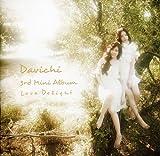 3rd Mini Album – Love Delight(韓国盤)