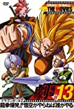 DRAGONBALL THE MOVIES #13 �ɥ饴��ܡ���Z ζ����ȯ!!��������ͤ�ï����� [DVD]